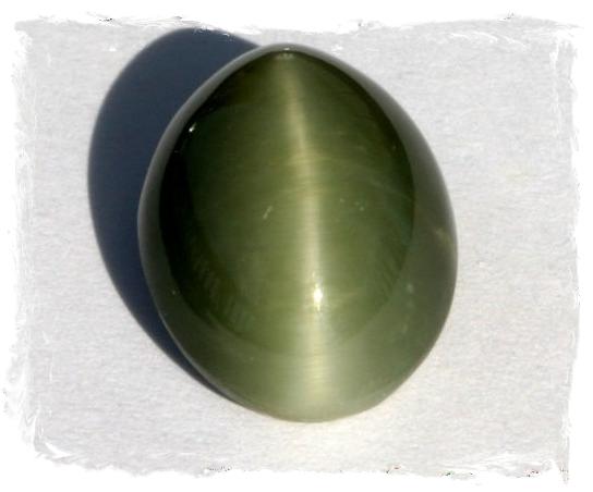 Green Cat's Eye Quartz